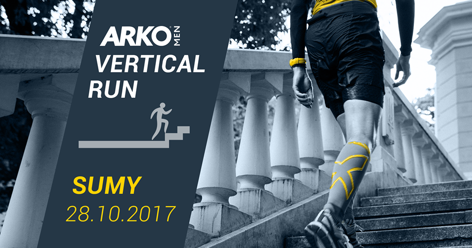 Arkomen Vertical Run Sumy 2017