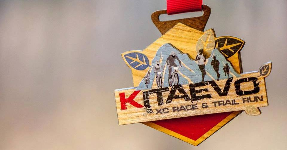 Kitaevo Trail Run Autumn 2017